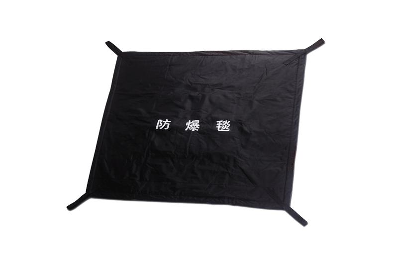 防爆毯(单毯)