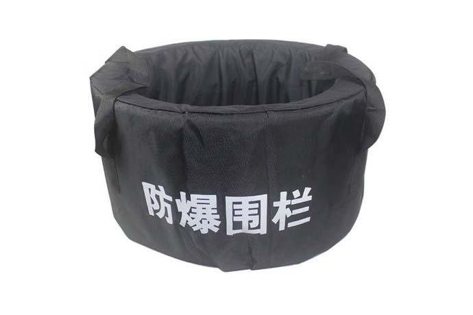 防爆毯(带双围栏)