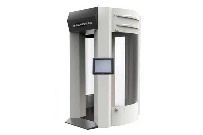 毫米波人体安检系统