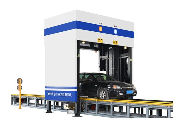 通过式小型车辆检测系统【牵引式】